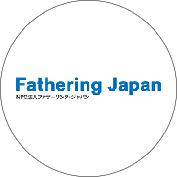 Fathering Japan