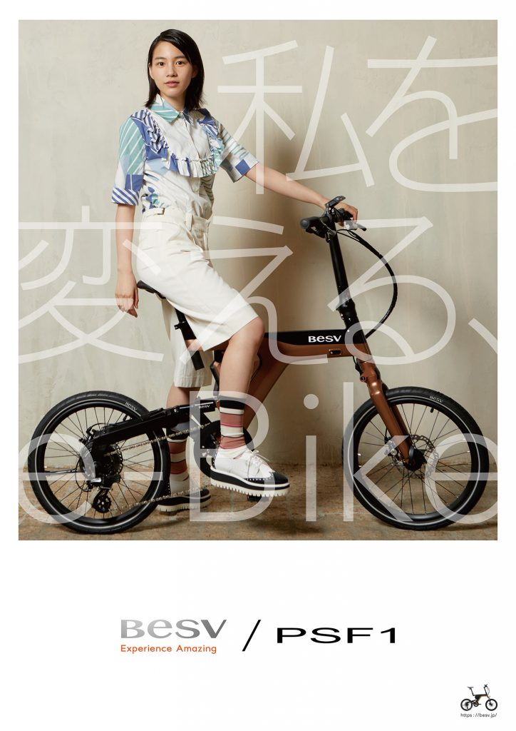 NON appears in a new commercial the new electronic assisted bicycle for BESV