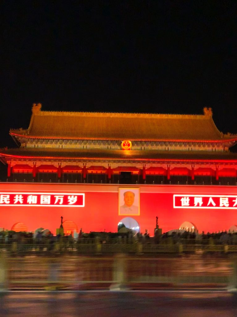 Thoughts on Beijing. Beijing is a crucial part of the future and possibly the most advanced in the world.