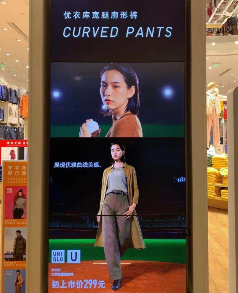 December 30th Non is displayed throughout China!