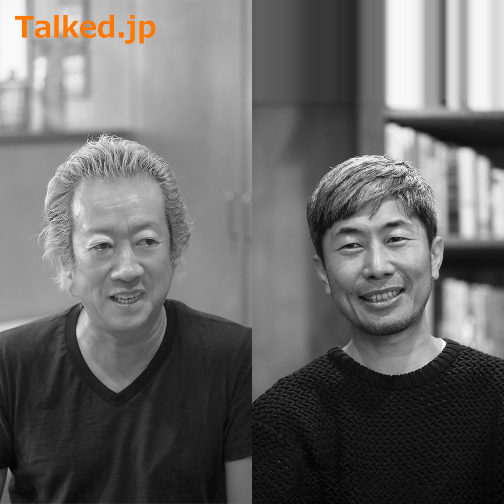 """Talked Episode """"The Value of Reading"""" with Book Director Mr. Haba Yoshitaka."""