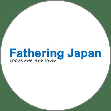 Fathering Japan