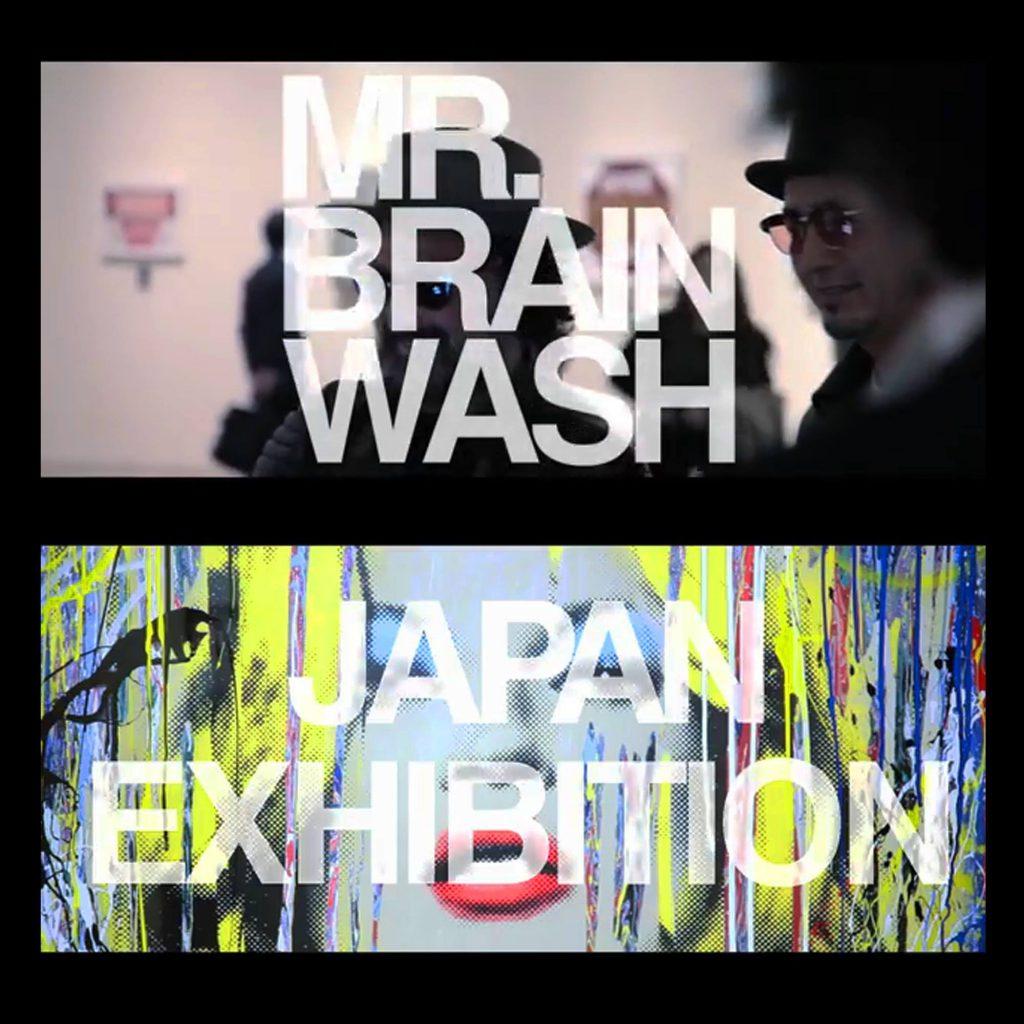 """2014年11月22日〜12月28日 『MR.BRAINWASH Japan Exhibition Featuring """"Hijack"""" Japan Debut』】(東京)"""