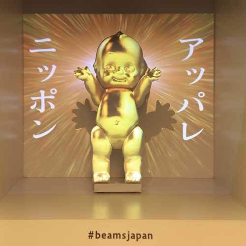 2016年4月28日 新宿BEAMS JAPAN プロジェクションマッピング(東京)