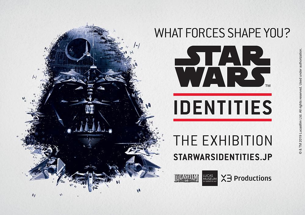 2019年8月8日〜2020年1月13日 STAR WARS™ Identities: The Exhibition(東京)