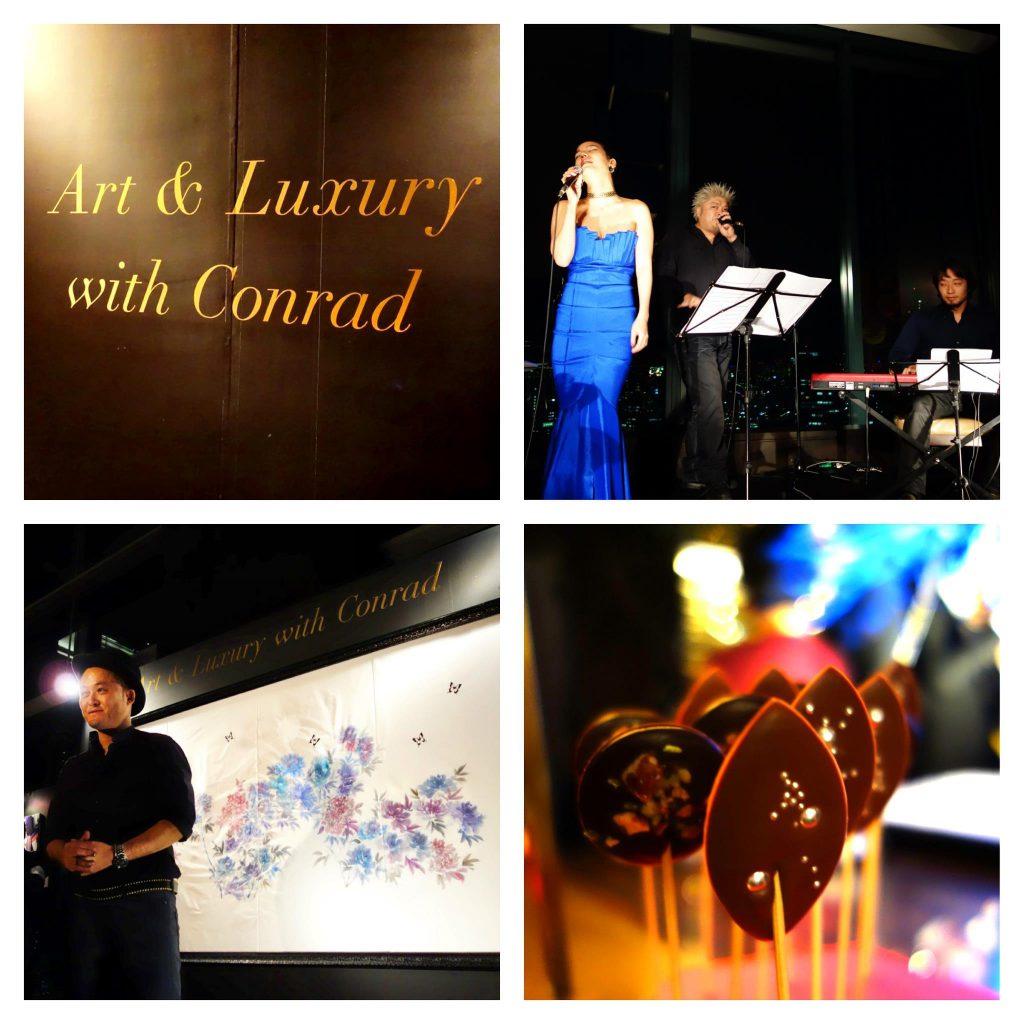2012年11月17日 CONRADTOKYO  Art And Luxury with Conrad11/17 (東京)